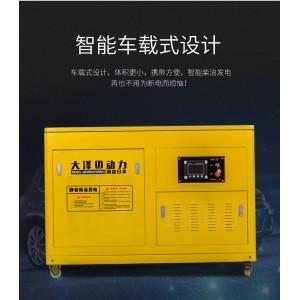 大泽动力10-40kw车载柴油发电机