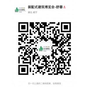 2020武汉国际智能家居及智能建筑展览