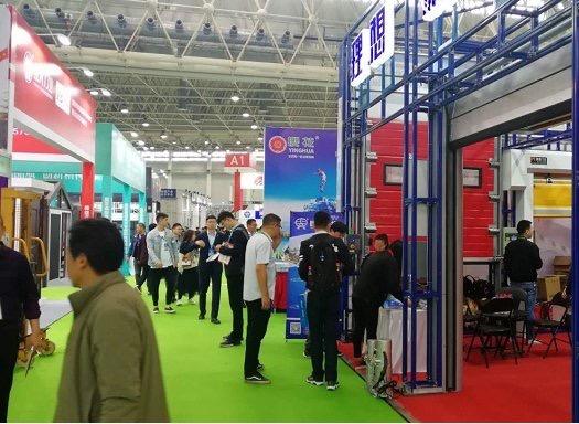 2020武汉第13届五金锁具博览会(武汉建博会)-- 广东文博展览有限公司