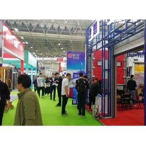 2020武汉第13届五金锁具博览会(武汉