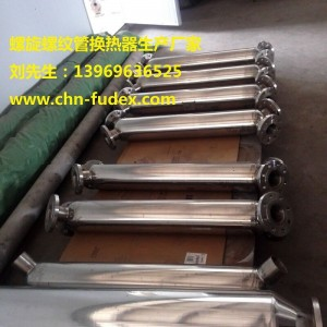 新型换热器 螺旋螺纹管换热器 管壳式换热器供应商