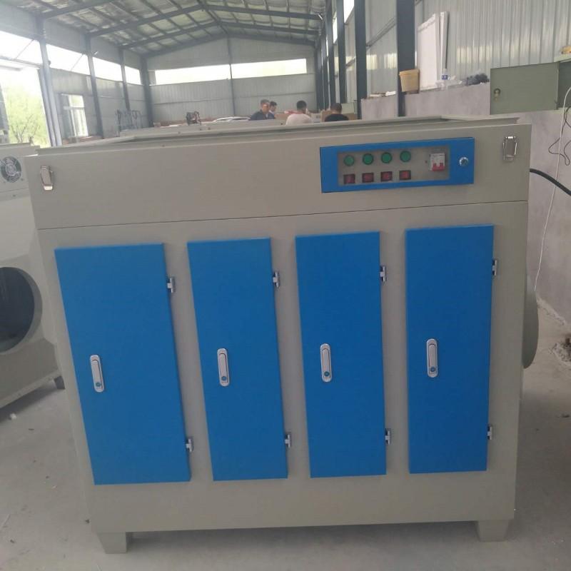 厂家直销 光氧机 注塑喷漆房废气处理设备 UV光氧催化设备-- 河北壹哲环保科技有限公司