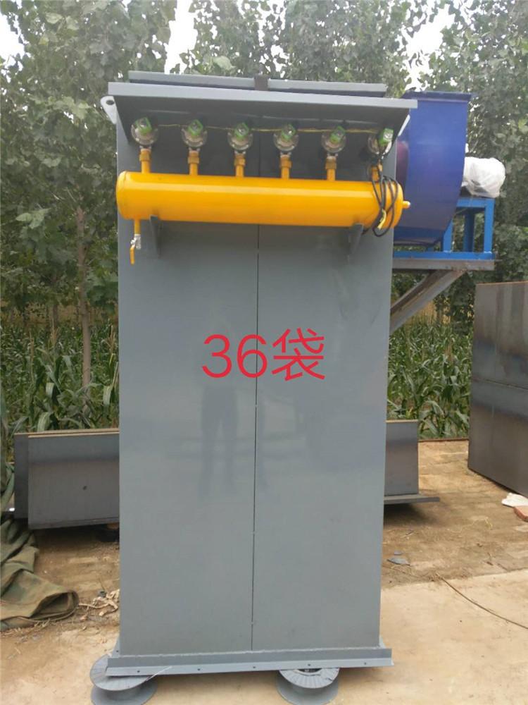 河北铸造厂除尘设备120袋除尘器尺寸配置参数15KW风机-- 河北壹哲环保科技有限公司