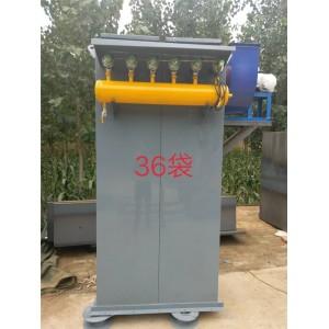 河北铸造厂除尘设备120袋除尘器尺寸配置参数15KW风机