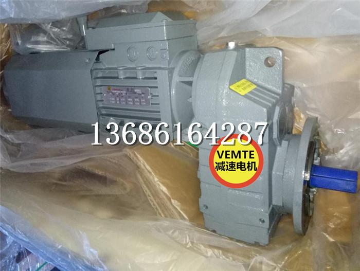FF107AQA200M4伺服减速机,100公斤齿轮减速机-- 瑞环机电设备有限责任公司