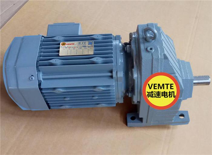 RX67AQA80M4立式齿轮减速机,110kw电机外观图纸-- 东莞祥如机电设备有限责任公司