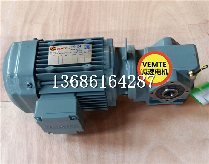 KA157YVPEJ225M4减速机,,1500瓦的电机多重-- 东莞市祥如机电设备有限公司