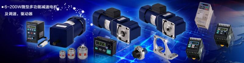 JSCC精研电机-微型系列6~200W-- 精研JSCC电机(上海)有限公司
