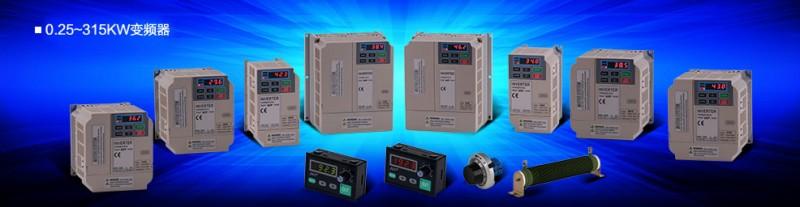 JSCC精研电机-变频器系列0.25~22kW-- 精研JSCC电机(上海)有限公司