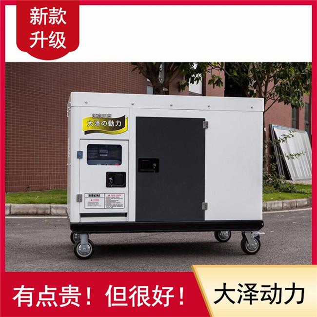 永磁静音25千瓦小型柴油发电机大泽动力-- 上海豹罗实业有限公司