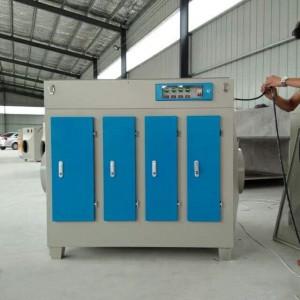 环保局建议使用的光氧催化废气净化器 效率高