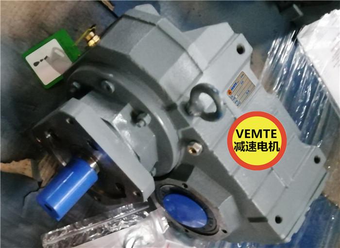 FA27DH100M4伺服电机减速机,24v100w减速电机-- 东莞瑞环机电设备有限公司