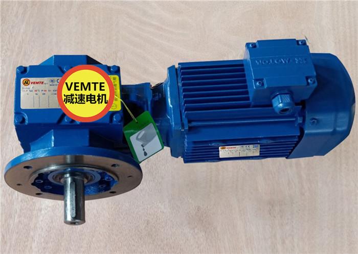 SF87DH132M4涡轮自锁减速机,250w蜗轮蜗杆减速器-- 东莞祥如有限公司