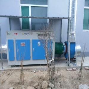 uv光解废气处理设备 河南光氧催化废气净化器生产厂家