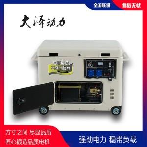 小型5kw静音柴油发电机组优势