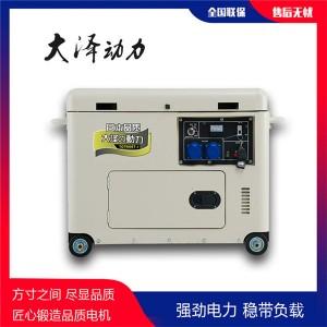 小型6千瓦无刷柴油发电机组