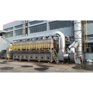 伟航吸附催化燃烧设备净化效果高环保设备废气吸附装置移动伸缩房