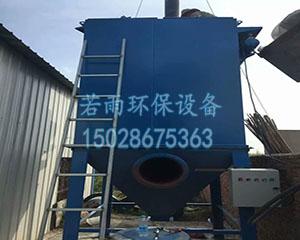 河南水泥磨机布袋除尘器制作厂家-- 泊头市若雨环保设备有限公司