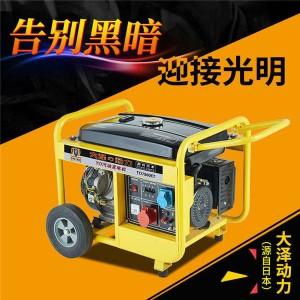 6kw小型无刷汽油发电机报价