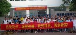 家电清洗行业获得国家绿色扶持项目助力河南省全民得小康生活
