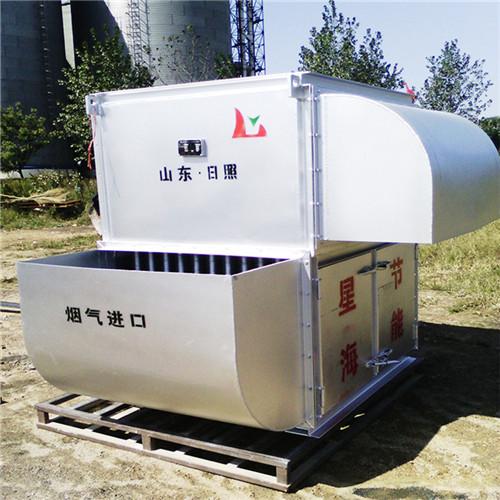 真空热管空预器 真空热管热风机 真空热管冷凝水回收换热器-- 山东楚雨源环保科技有限公司
