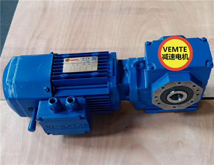 SA57DH80M4伺服电机减速机,300w48v电机减速机