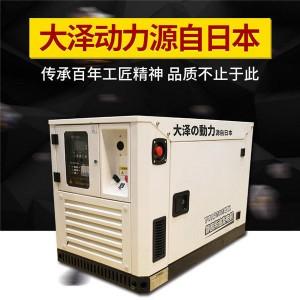 静音25kw静音无刷柴油发电机