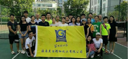 辽宁省选择什么清洗品牌可以保障自己创业一路无阻?