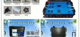 江西大学生创业投入一家格科家电清洗服务店多久能回本?
