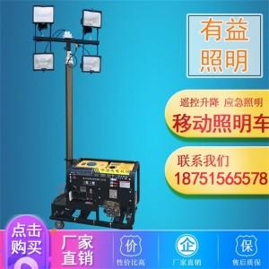 LED移动升降照明车的价格 批发及供应商