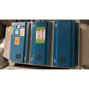邹平伟航UV光氧催化净化器特点环保设备活性炭箱催化燃烧