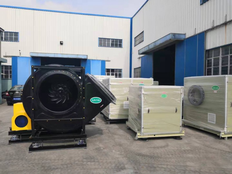 安鼓防爆离心风机-- 安鼓节能设备苏州有限公司