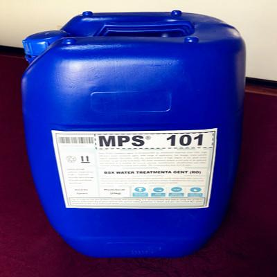 辽阳纺织厂反渗透膜絮凝剂免费检测水质-- 淄博彬盛翔化工有限公司
