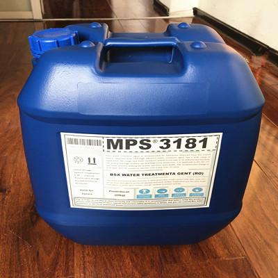 聊城锅炉除盐水RO膜阻垢剂MPS3181厂家包邮-- 淄博彬盛翔化工有限公司