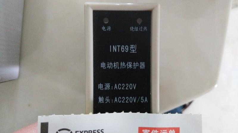 电动机热保护器INT69 AC220/5A-- 杜安环保设备(江苏)有限公司