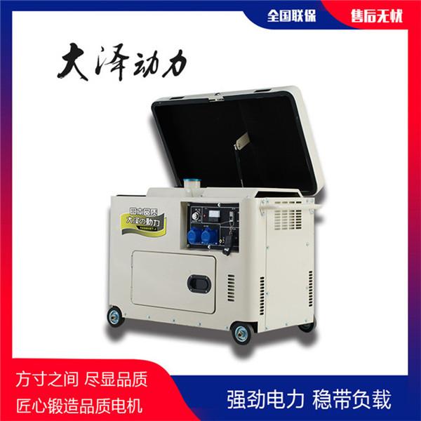 单相3kw静音柴油发电机型号-- 上海豹罗实业有限公司
