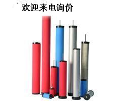 替代杭州山立净化滤芯过滤器精密滤芯C/T/A/H全系列-- 杭州佳洁机电设备有限公司(个体)