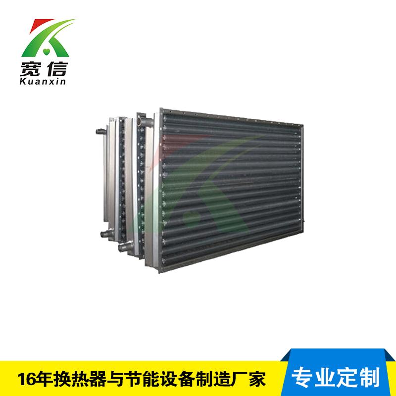 翅片管散热器 空气水换热器 翅片管散热器-- 合肥宽信机电有限公司