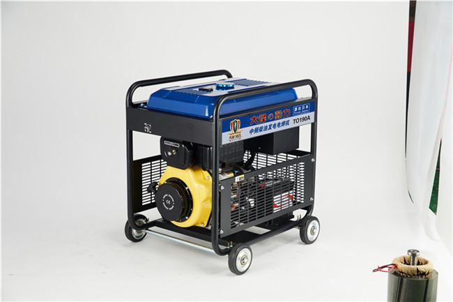 施工用190A柴油发电电焊机-- 上海豹罗实业有限公司