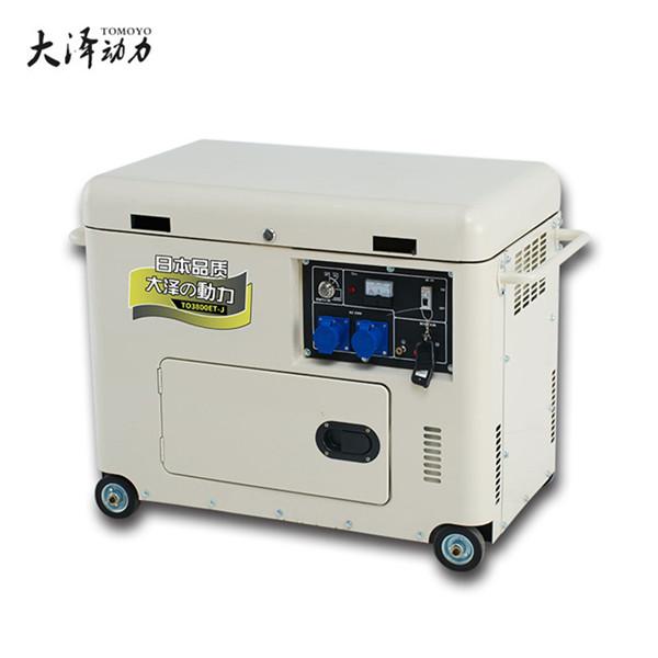 电启动3kw静音柴油发电机组-- 上海豹罗实业有限公司