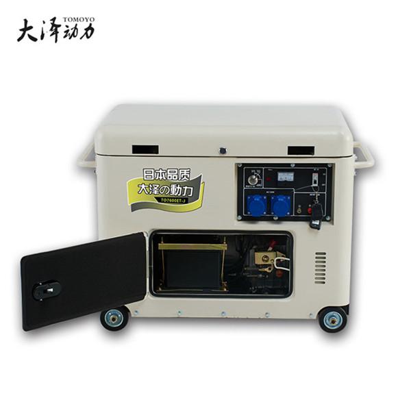 电启动小型8kw无刷柴油发电机厂家-- 上海豹罗实业有限公司
