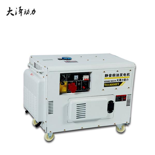 大泽15KW柴油发电机价格-- 上海豹罗实业有限公司