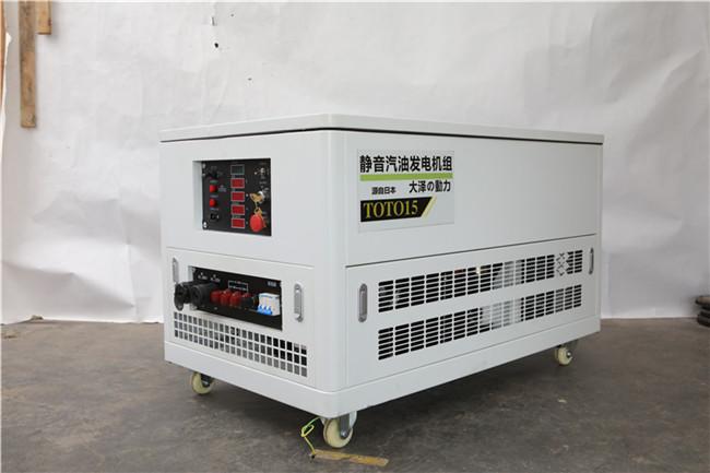 大泽TOTO10静音汽油发电机组特点-- 上海豹罗实业有限公司