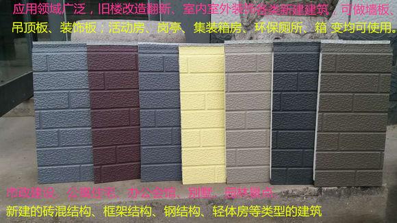 重庆金属压花板生产厂家-- 四川速博瑞建材有限公司