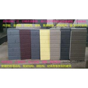 重庆金属压花板生产厂家