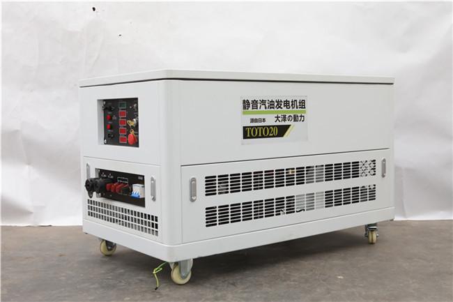 TOTO20三相汽油发电机组-- 上海豹罗实业有限公司