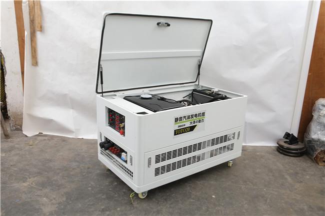 25kw静音汽油发电机大泽动力优点-- 上海豹罗实业有限公司
