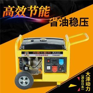 3kw汽油小型发电机大泽动力