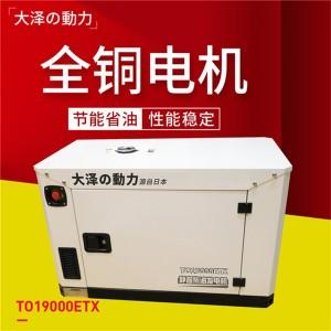 小型静音16kw柴油发电机
