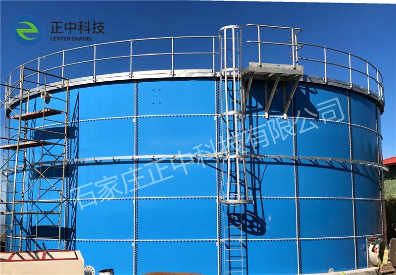 酿酒厂废水如何处理_废水处理储罐_搪瓷拼装罐